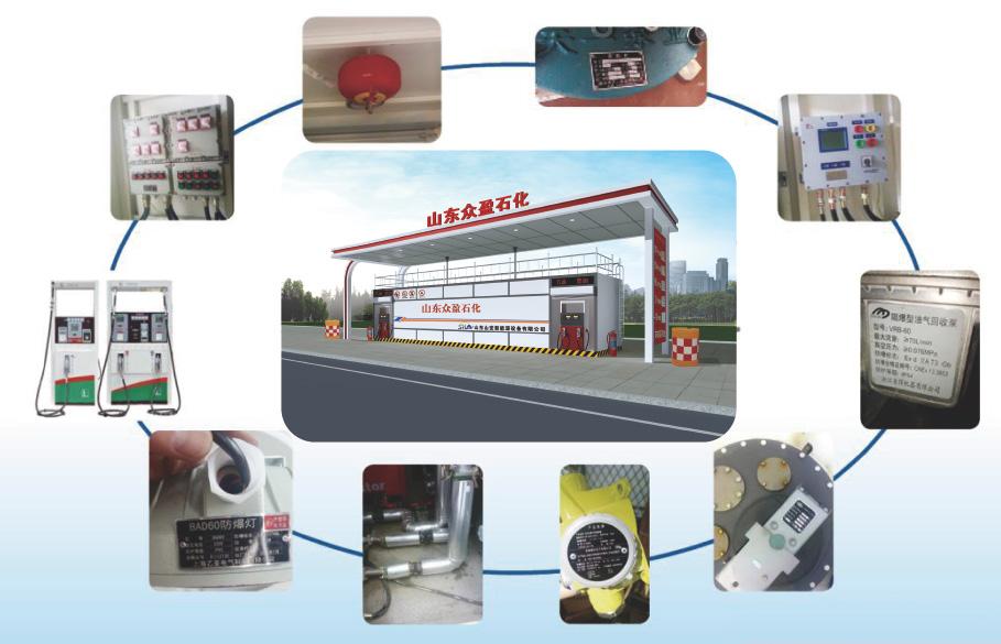 阻隔防爆橇装加油装置